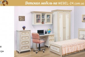 Детская мебель: как выбрать и где купить в интернете