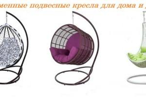 Уютные подвесные кресла-качели в современных интерьерах