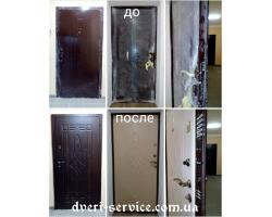 Реставрация и ремонт металлических входных дверей от компании Двери Сервис