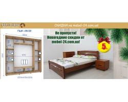 Новогодние СКИДКИ от Мебель-24: подарите себе комфорт!