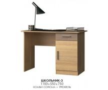 Письменный стол Школьник 3