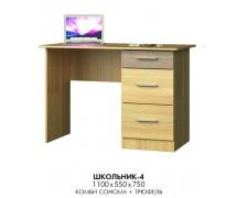 Письменный стол Школьник 4