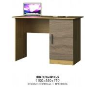 Письменный стол Школьник 5