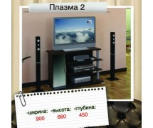 Тумба ТВ Плазма 2