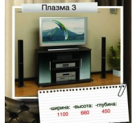 Тумба ТВ Плазма 3