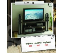 Тумба ТВ СЖ 3