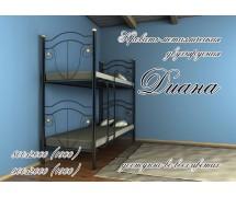 Кровать Диана двухъярусная металлическая