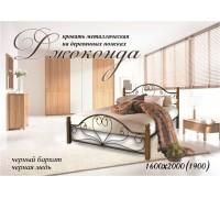 Кровать Джоконда с деревянными ножками