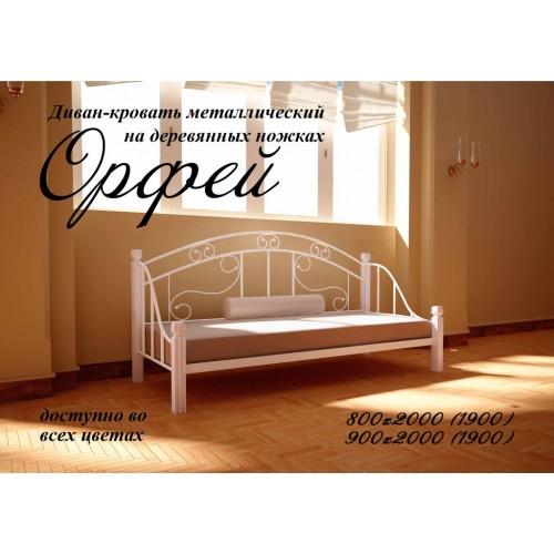 Металлическая кровать Орфей