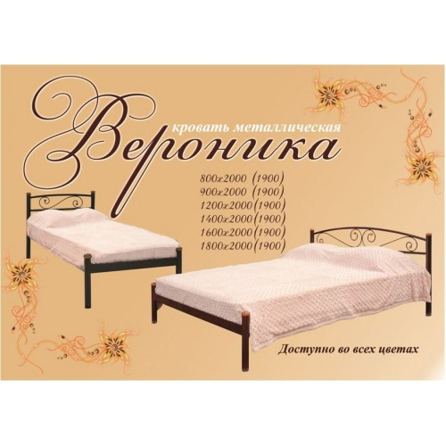 Кровать Вероника метал