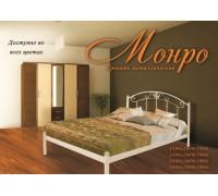 Кровать Монро