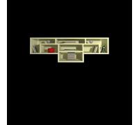 Книжная полка Labirint 14