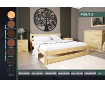 Кровать Роял 2 Гермес