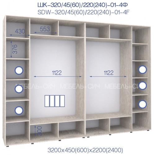 Шкаф купе ШК 320/45/22-01-4Ф с зеркалами