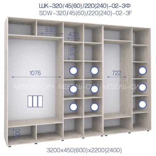 Шкаф купе ШК 320/60/24-02-3Ф с зеркалами