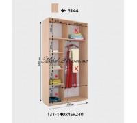 Шкаф купе В 144 двухдверный