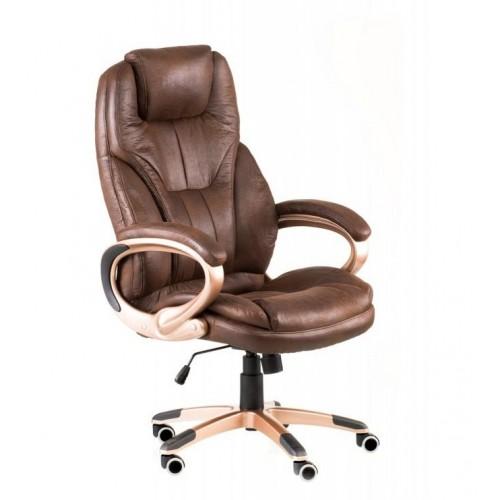 Кресло Special4You Bayron dark brown