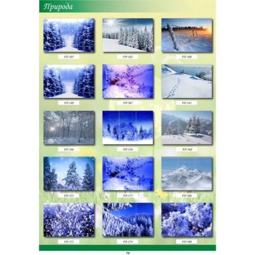 Рисунки Фотопечать 70