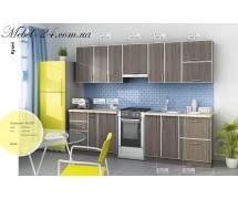 Кухня прямая набор 007