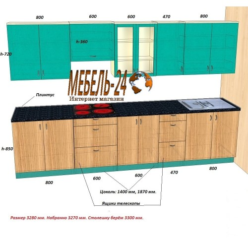 Кухня на заказ в Киеве проект