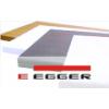 Egger (Австрия)